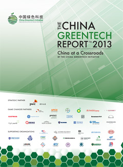 thumbnail of China Greentech Report 2013 cover